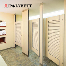 HPL Toilet Cubicles System Wooden Grain HPL 12mm for Toilet Partition